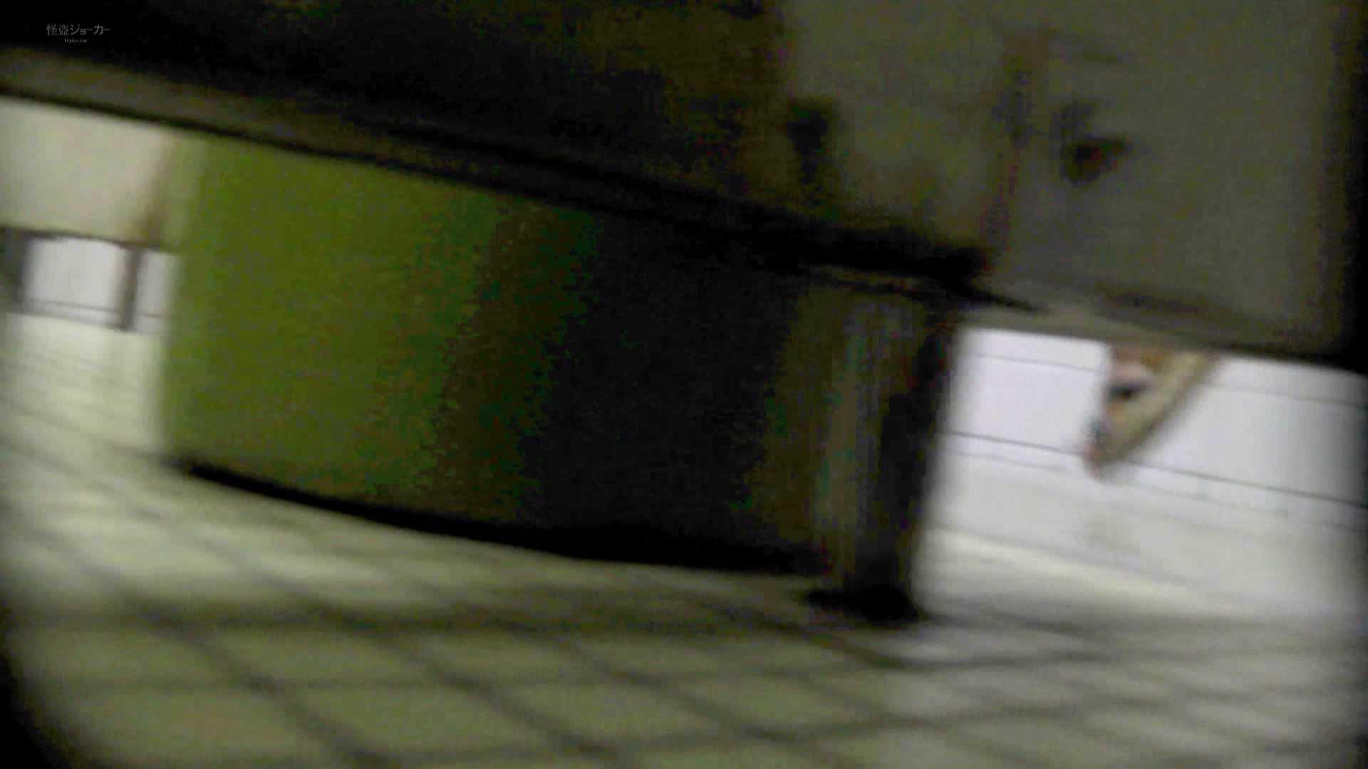 【潜入トイレ盗撮】洗面所特攻隊 vol.70 極上品の連続、歌いながら美女入室 高画質 濡れ場動画紹介 97画像 66