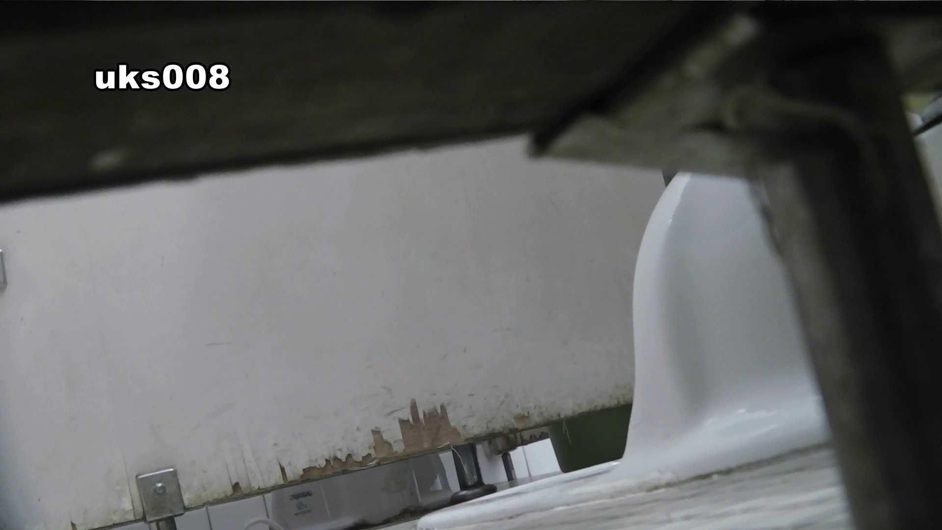 【美しき個室な世界】vol.008 高評価 アダルト動画キャプチャ 75画像 23