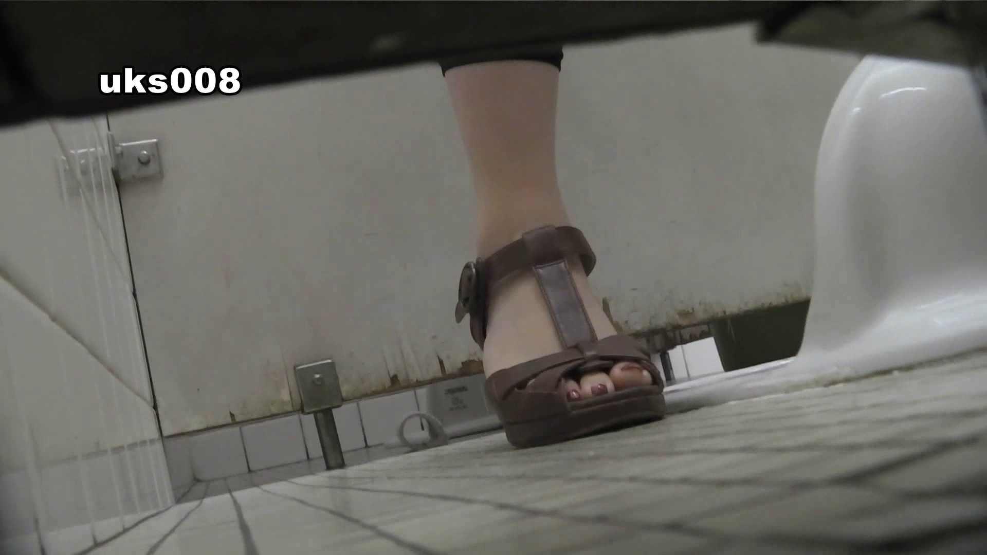 【美しき個室な世界】vol.008 高評価 アダルト動画キャプチャ 75画像 29