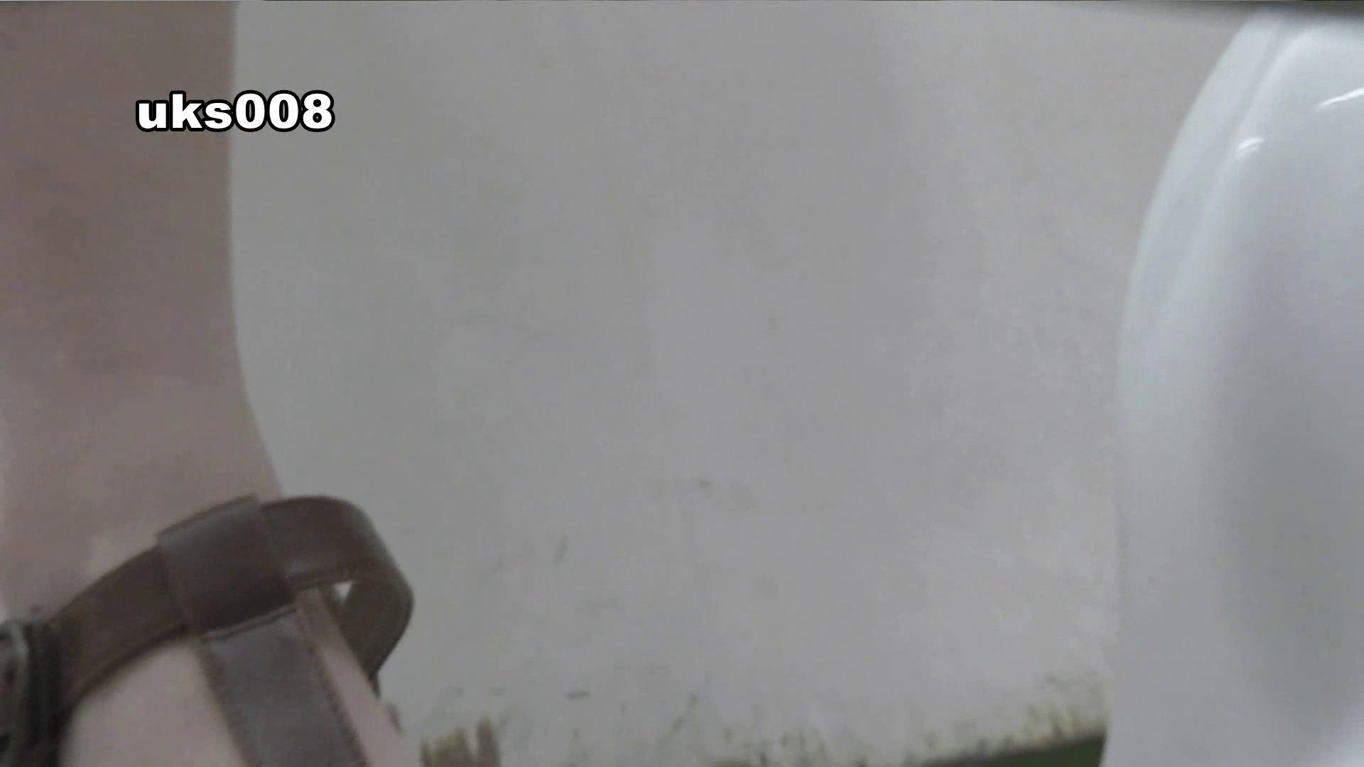【美しき個室な世界】vol.008 高評価 アダルト動画キャプチャ 75画像 32