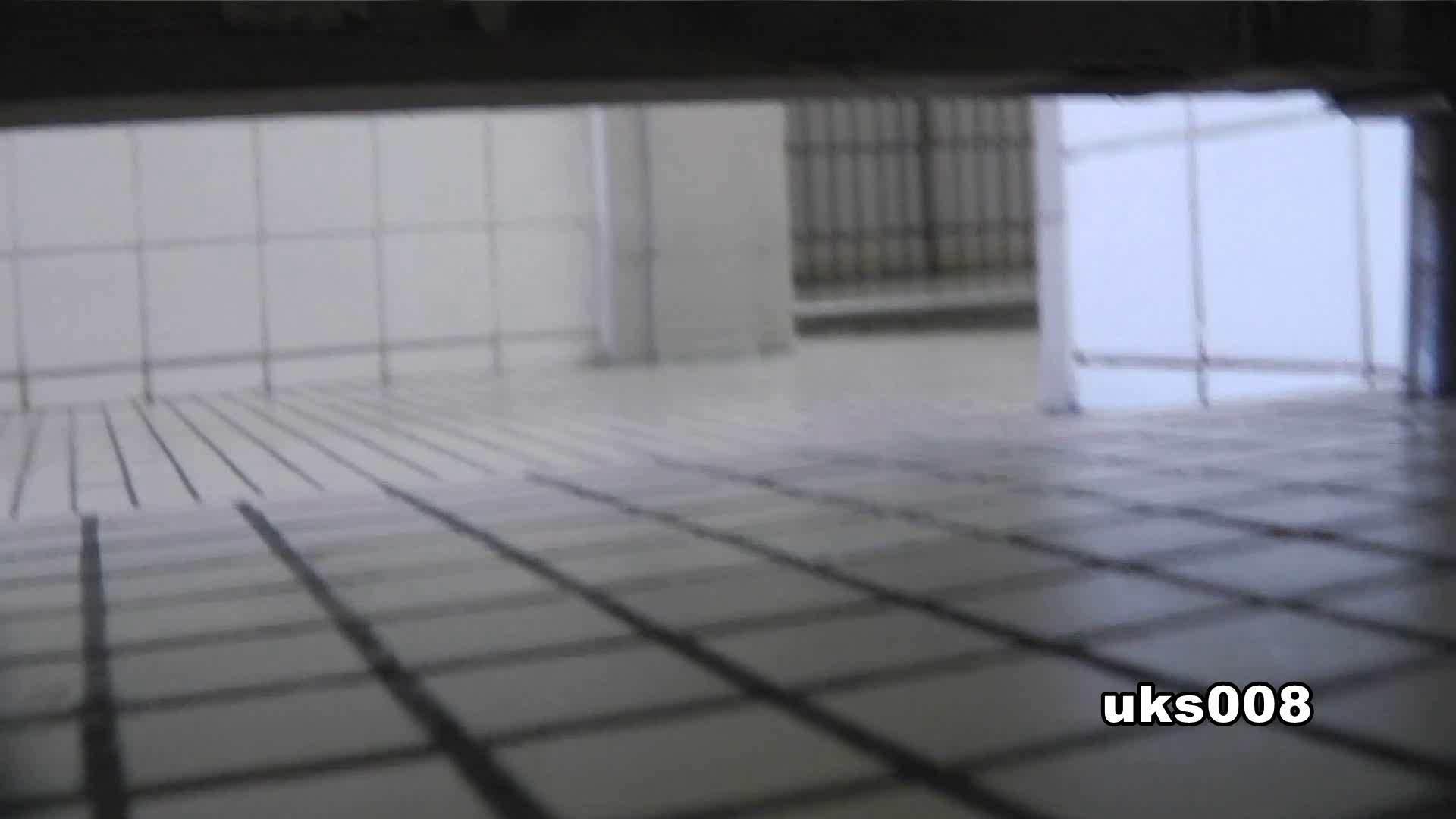 【美しき個室な世界】vol.008 洗面所   高画質  75画像 34