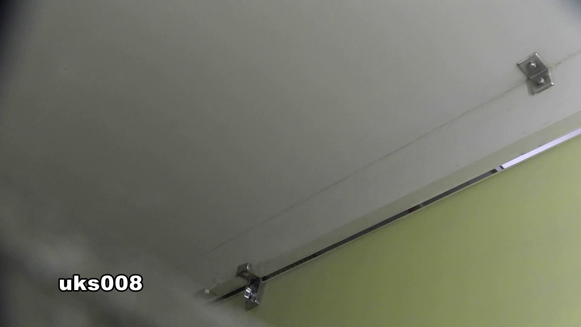 【美しき個室な世界】vol.008 洗面所  75画像 69