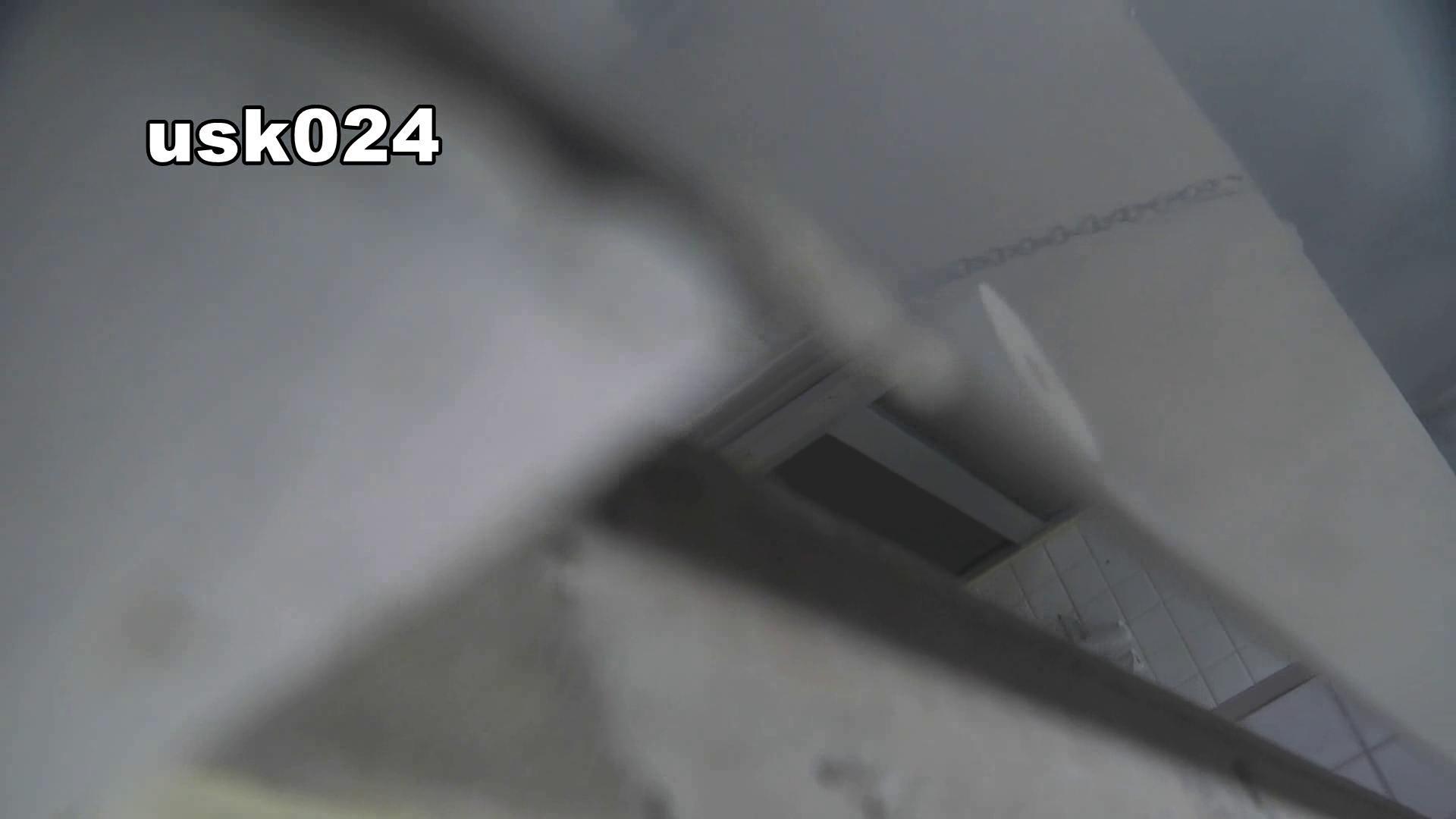 洗面所特攻隊 vol.024 (*´Д`)ハァハァ 丸見え   洗面所  106画像 1