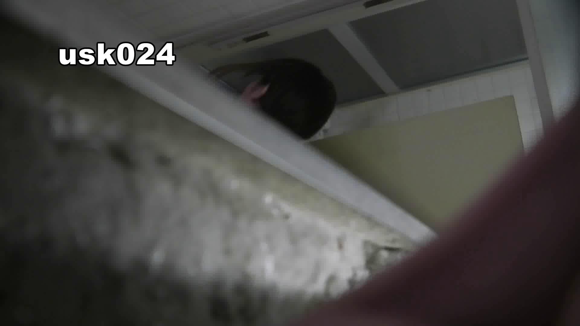 洗面所特攻隊 vol.024 (*´Д`)ハァハァ 盛合せ おめこ無修正画像 106画像 3