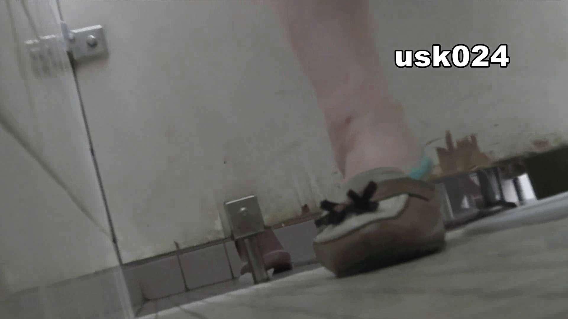 洗面所特攻隊 vol.024 (*´Д`)ハァハァ ギャル攻め おめこ無修正画像 106画像 12