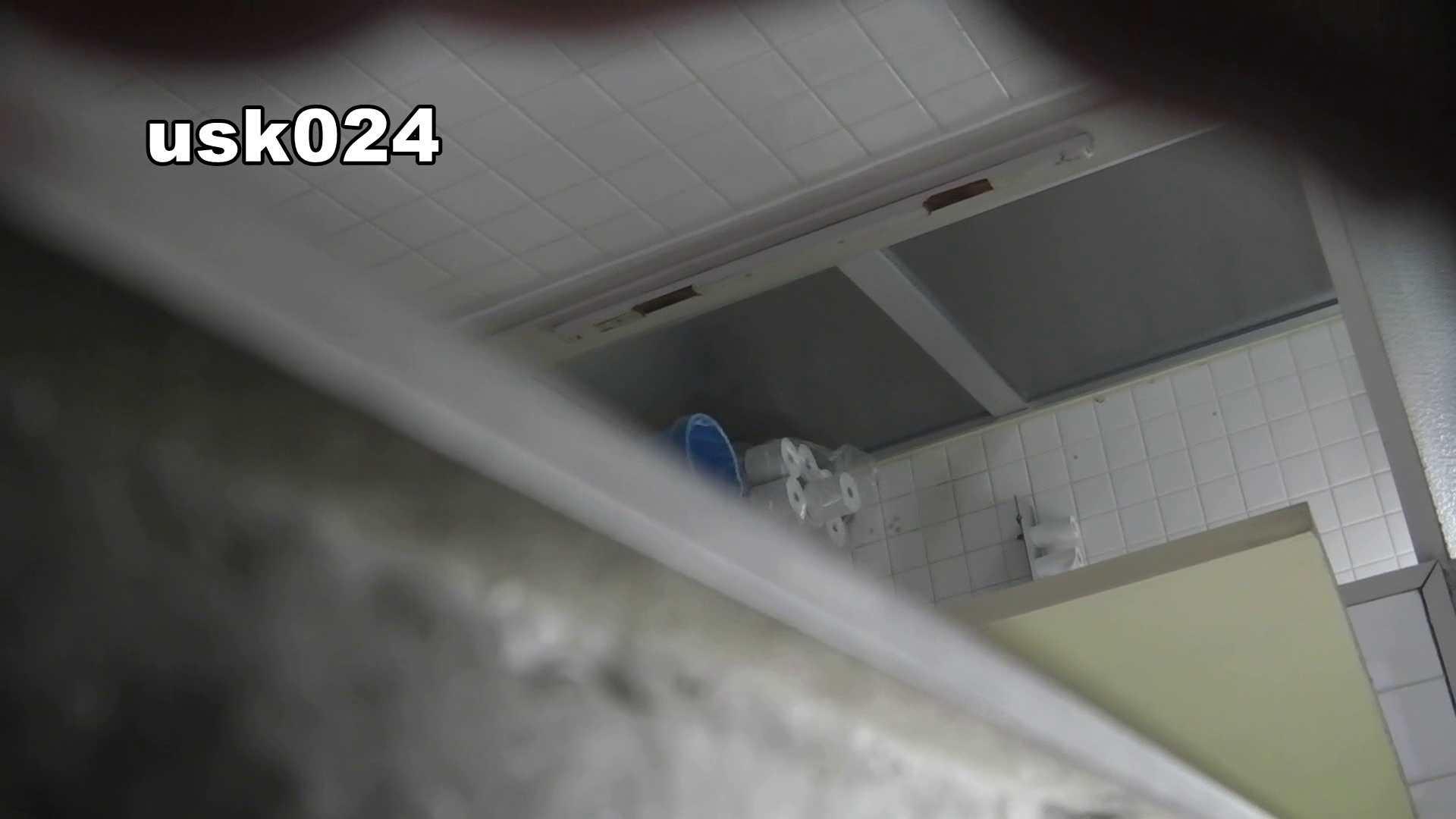 洗面所特攻隊 vol.024 (*´Д`)ハァハァ 丸見え   洗面所  106画像 16