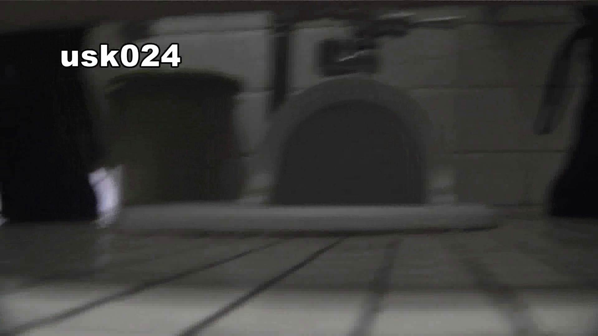 洗面所特攻隊 vol.024 (*´Д`)ハァハァ ギャル攻め おめこ無修正画像 106画像 32
