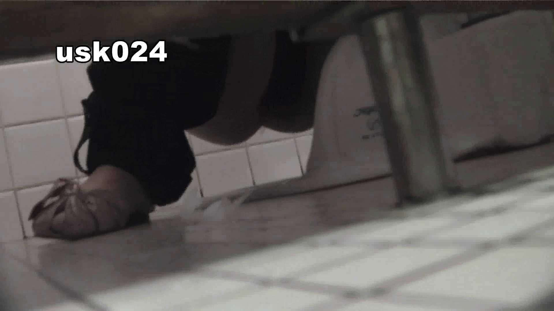 洗面所特攻隊 vol.024 (*´Д`)ハァハァ 丸見え   洗面所  106画像 41