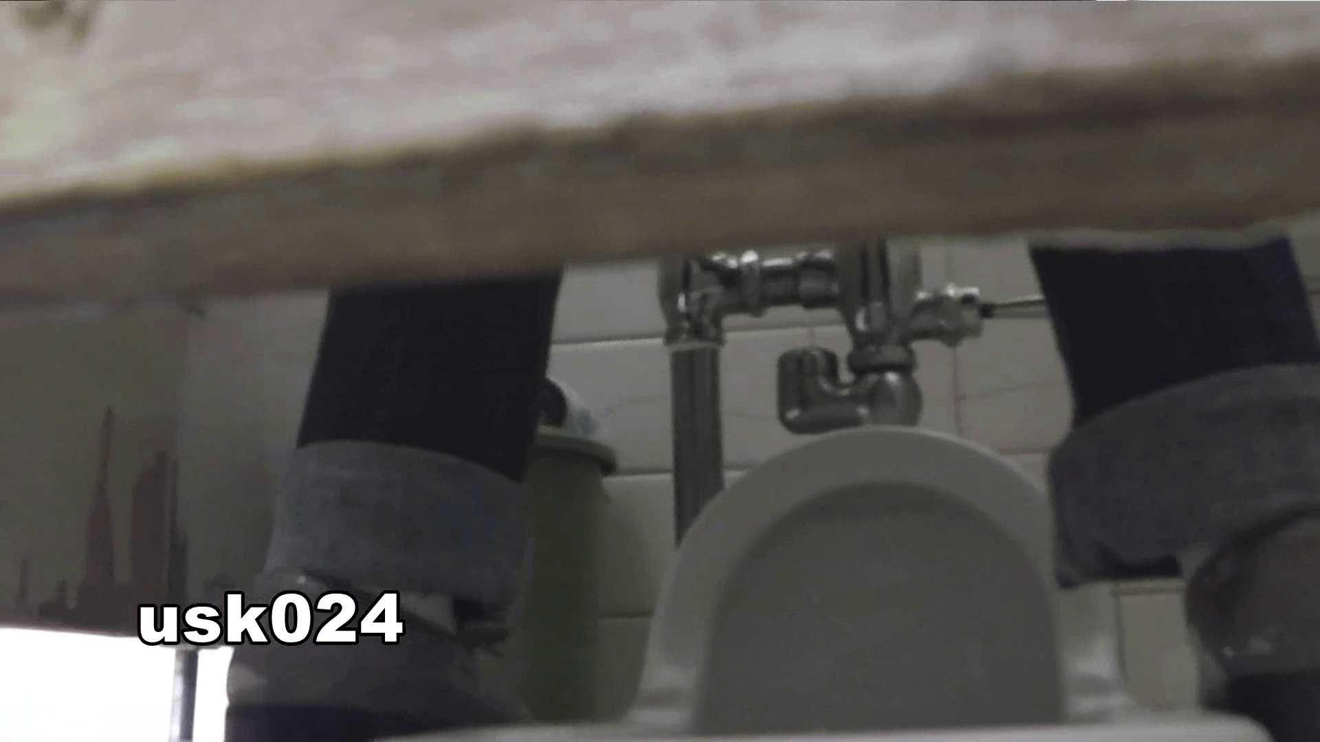 洗面所特攻隊 vol.024 (*´Д`)ハァハァ ギャル攻め おめこ無修正画像 106画像 72