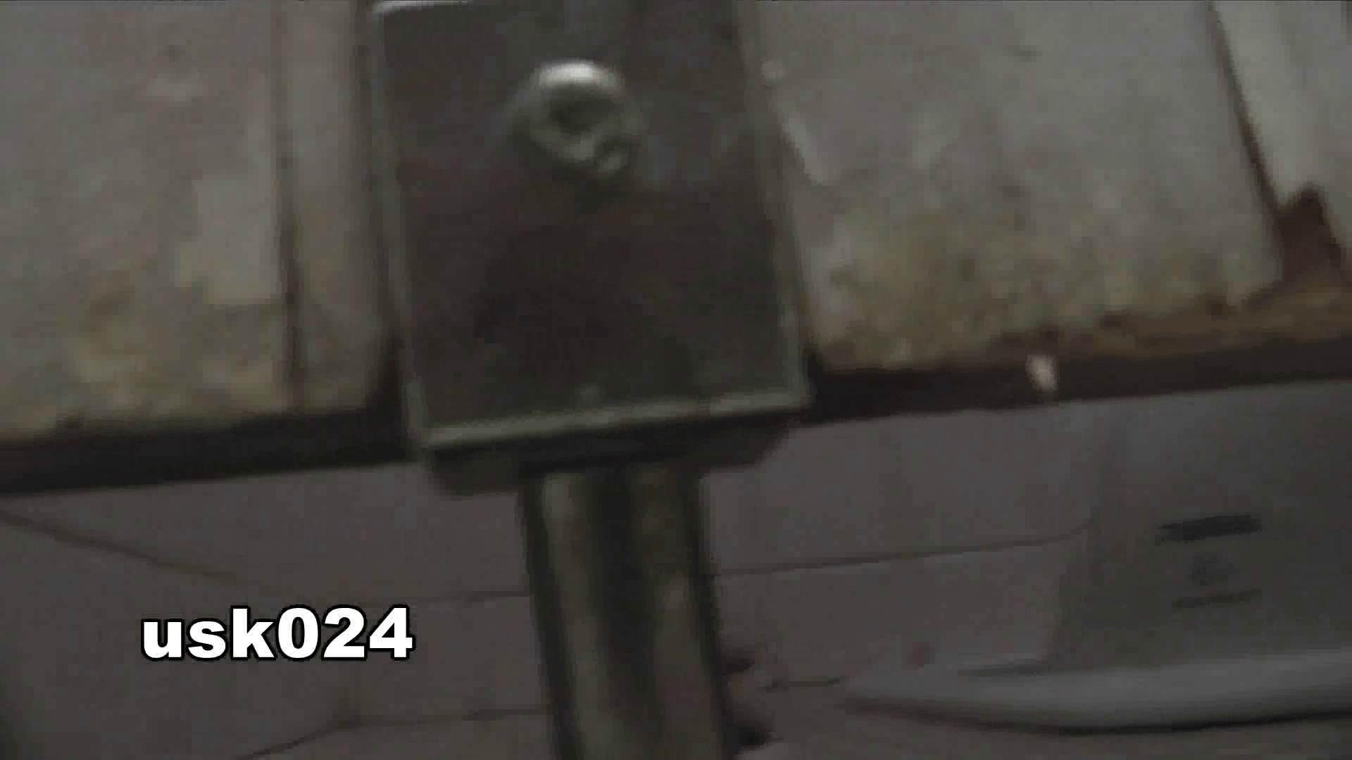 洗面所特攻隊 vol.024 (*´Д`)ハァハァ 丸見え  106画像 85