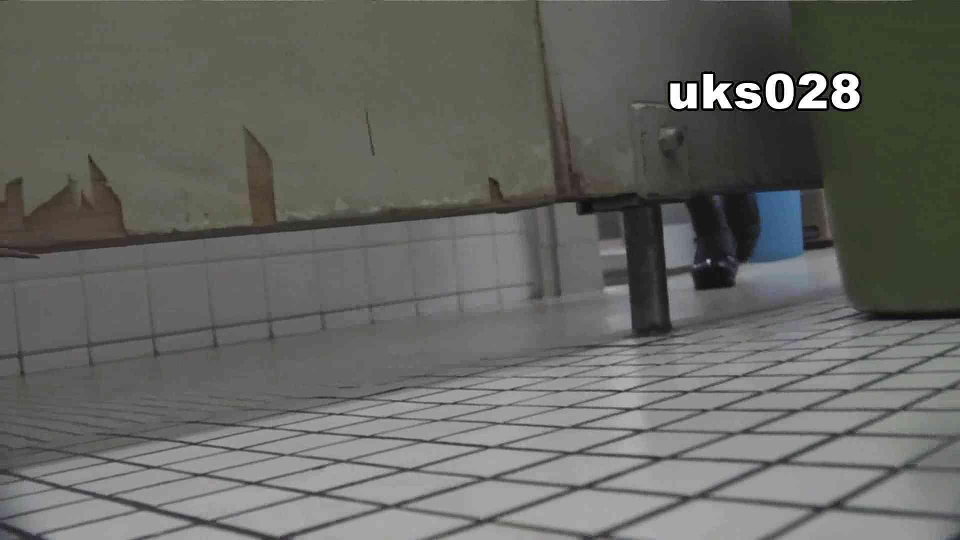 洗面所特攻隊 vol.028 ブリブリッ 洗面所  80画像 8