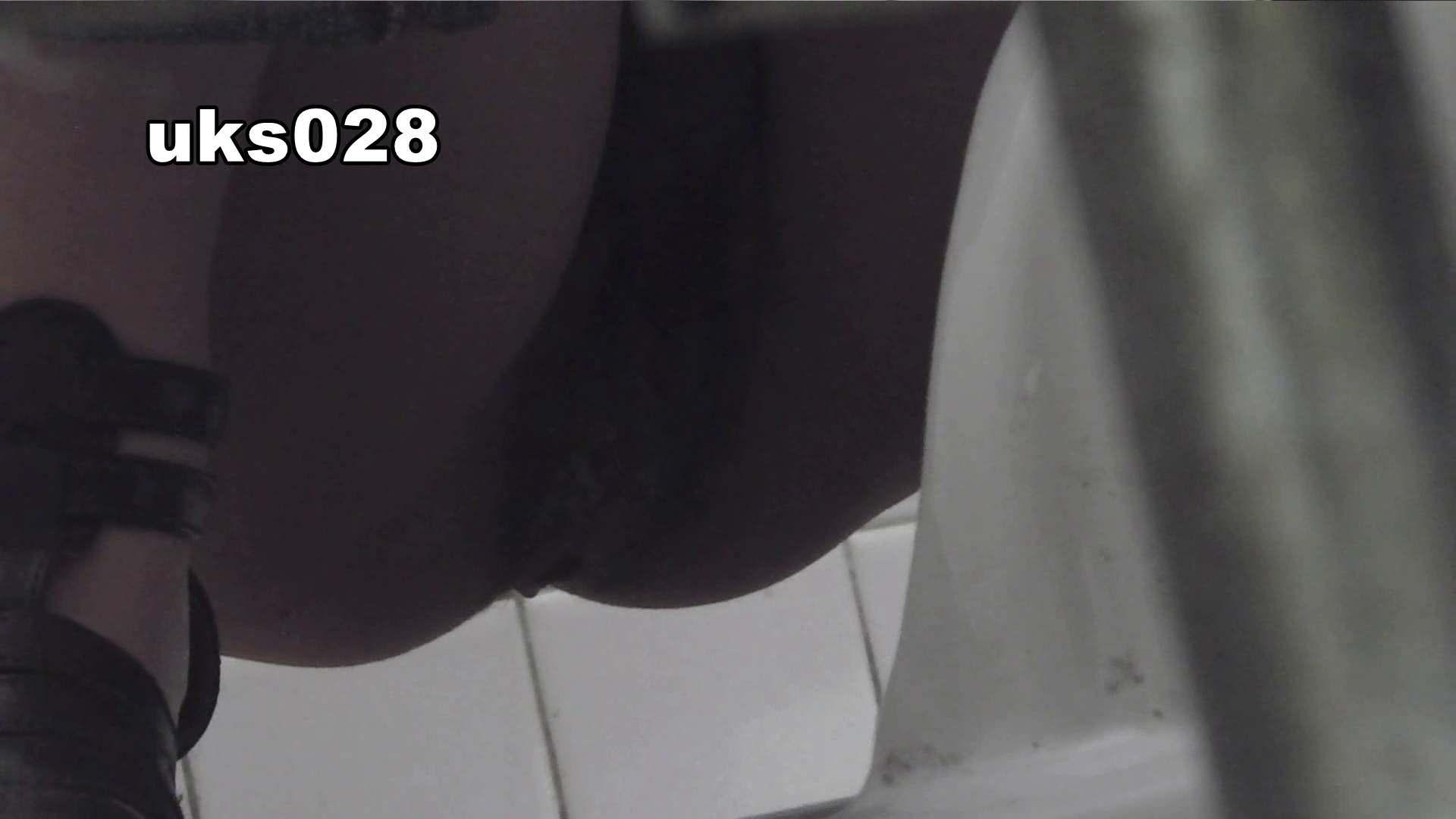 洗面所特攻隊 vol.028 ブリブリッ 洗面所  80画像 20