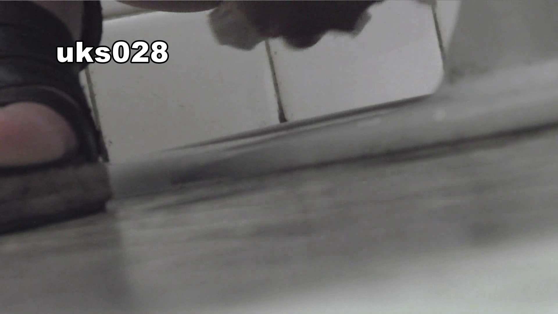 洗面所特攻隊 vol.028 ブリブリッ 盛合せ オメコ無修正動画無料 80画像 31