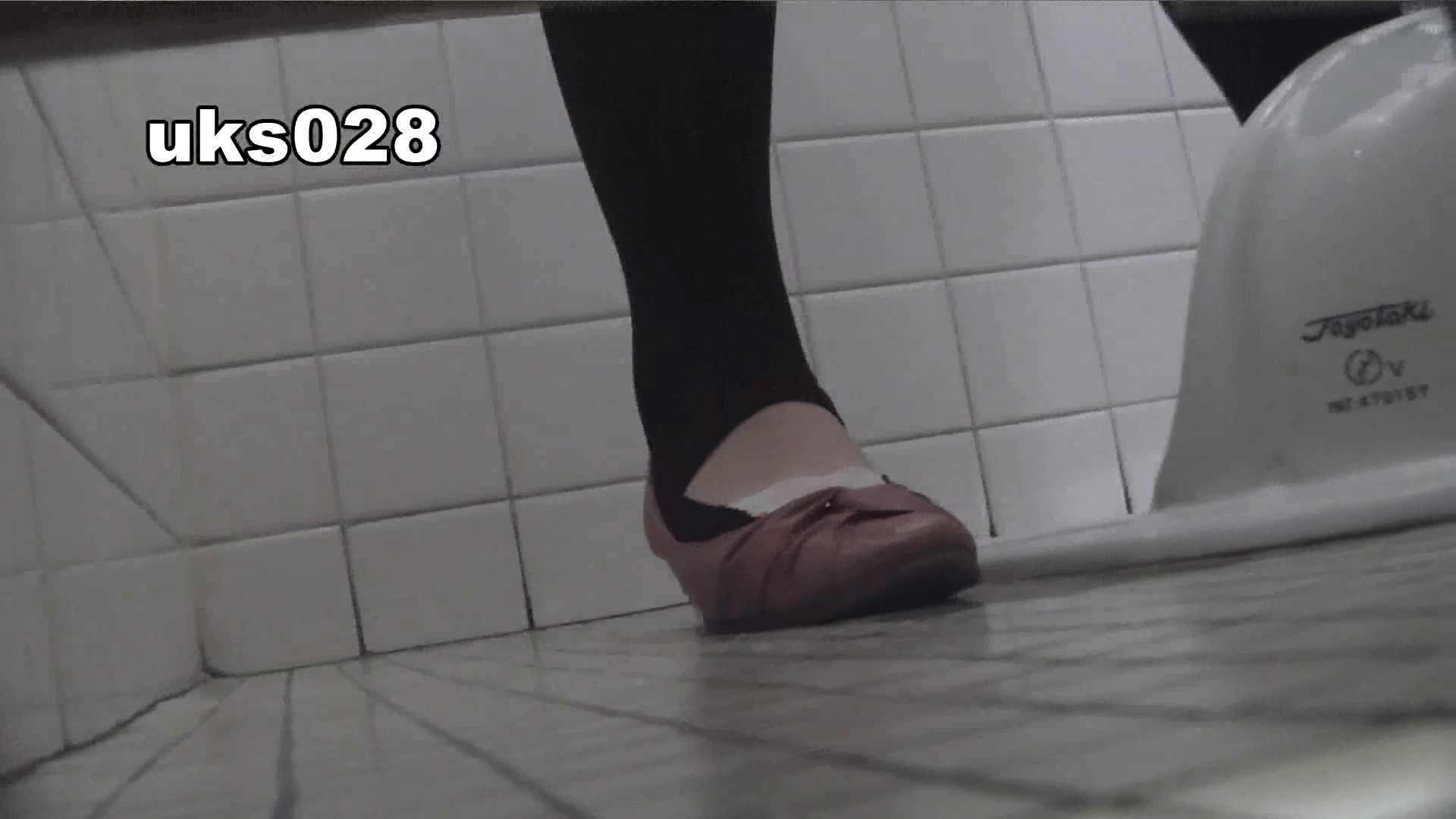 洗面所特攻隊 vol.028 ブリブリッ 盛合せ オメコ無修正動画無料 80画像 39