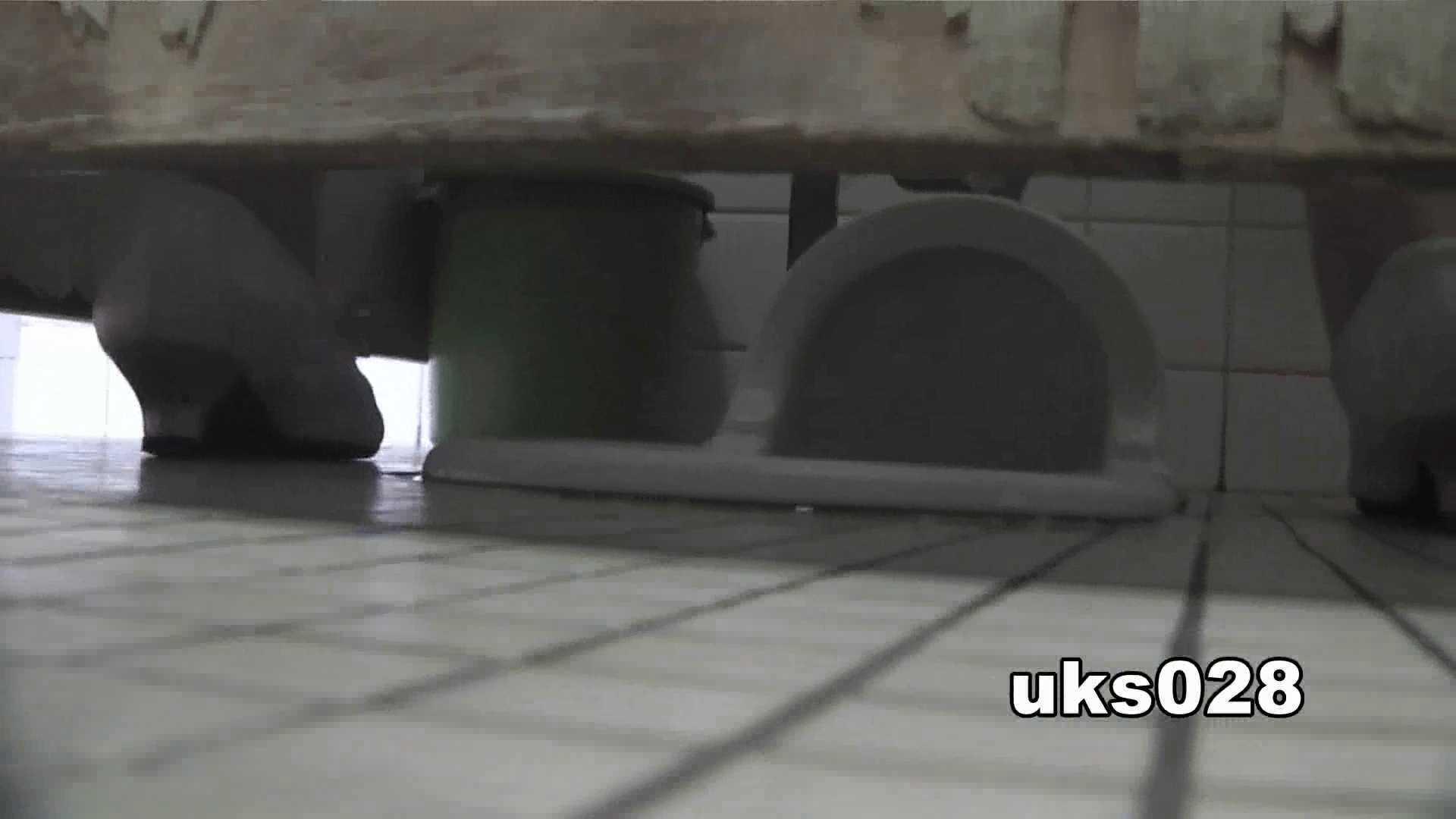 洗面所特攻隊 vol.028 ブリブリッ 盛合せ オメコ無修正動画無料 80画像 43