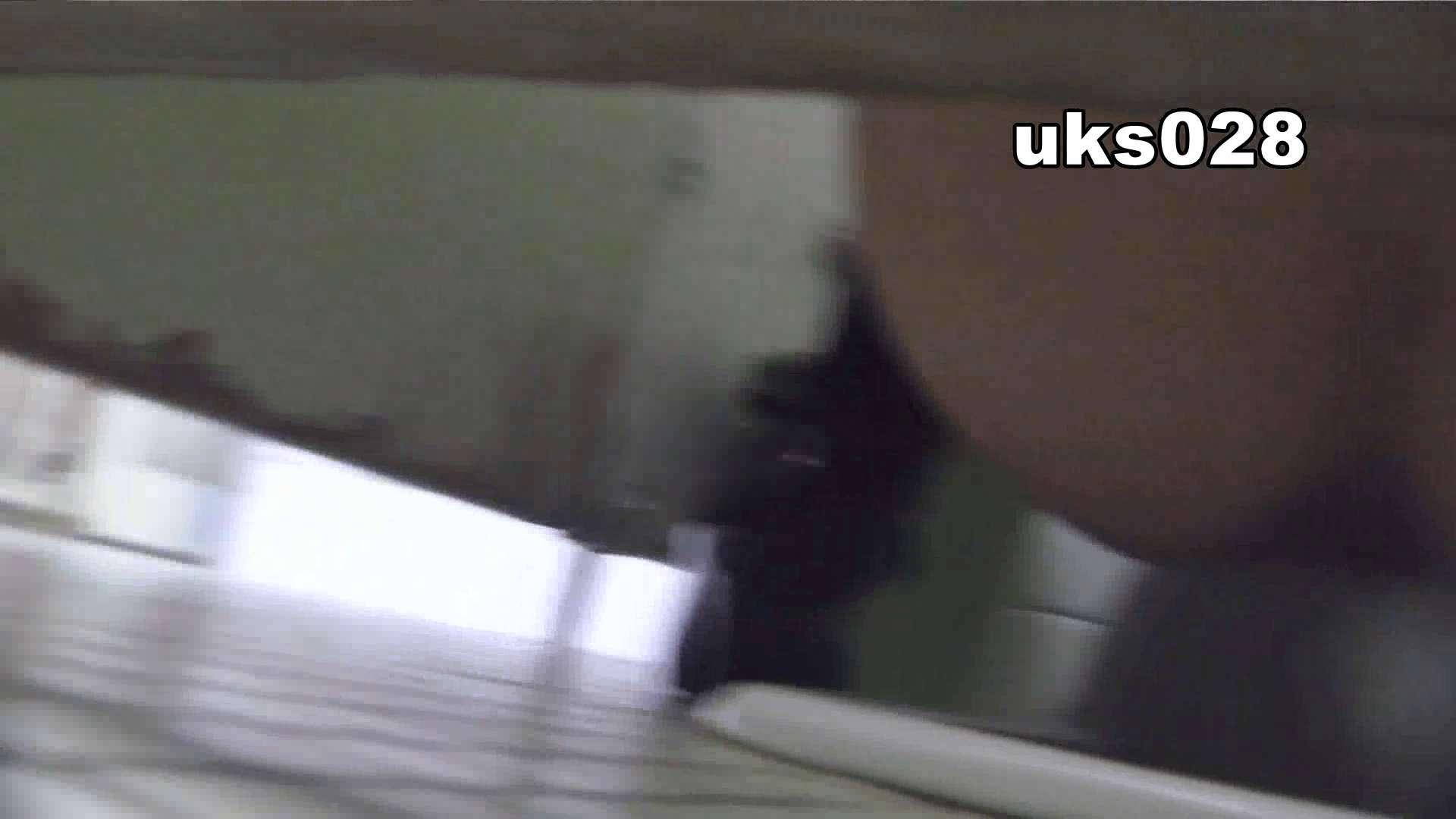 洗面所特攻隊 vol.028 ブリブリッ 盛合せ オメコ無修正動画無料 80画像 79