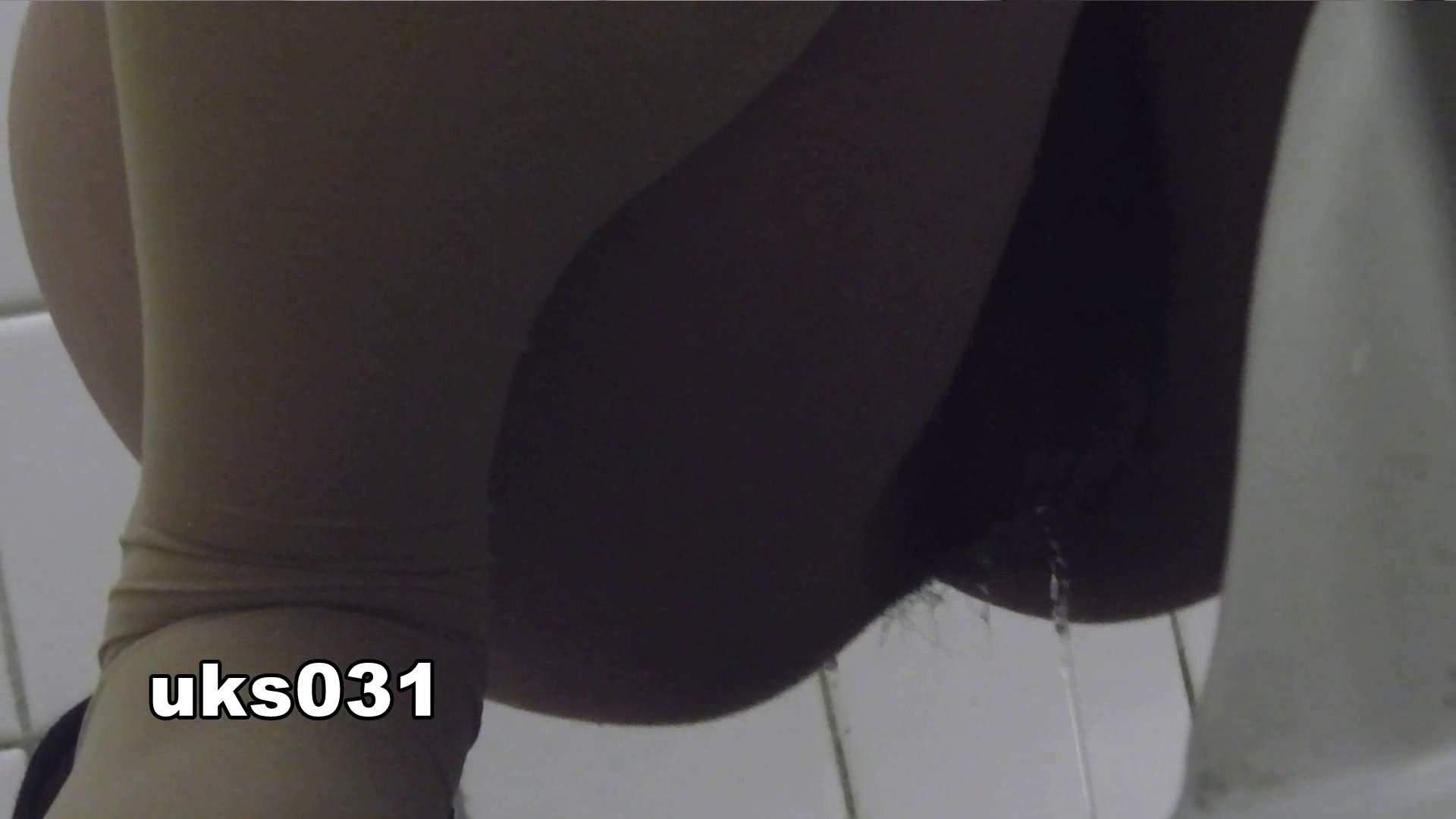 洗面所特攻隊 vol.031 ビチびちビチ お姉さん攻略  94画像 10