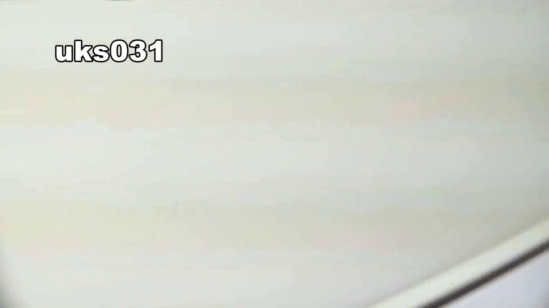 洗面所特攻隊 vol.031 ビチびちビチ 盛合せ エロ無料画像 94画像 13