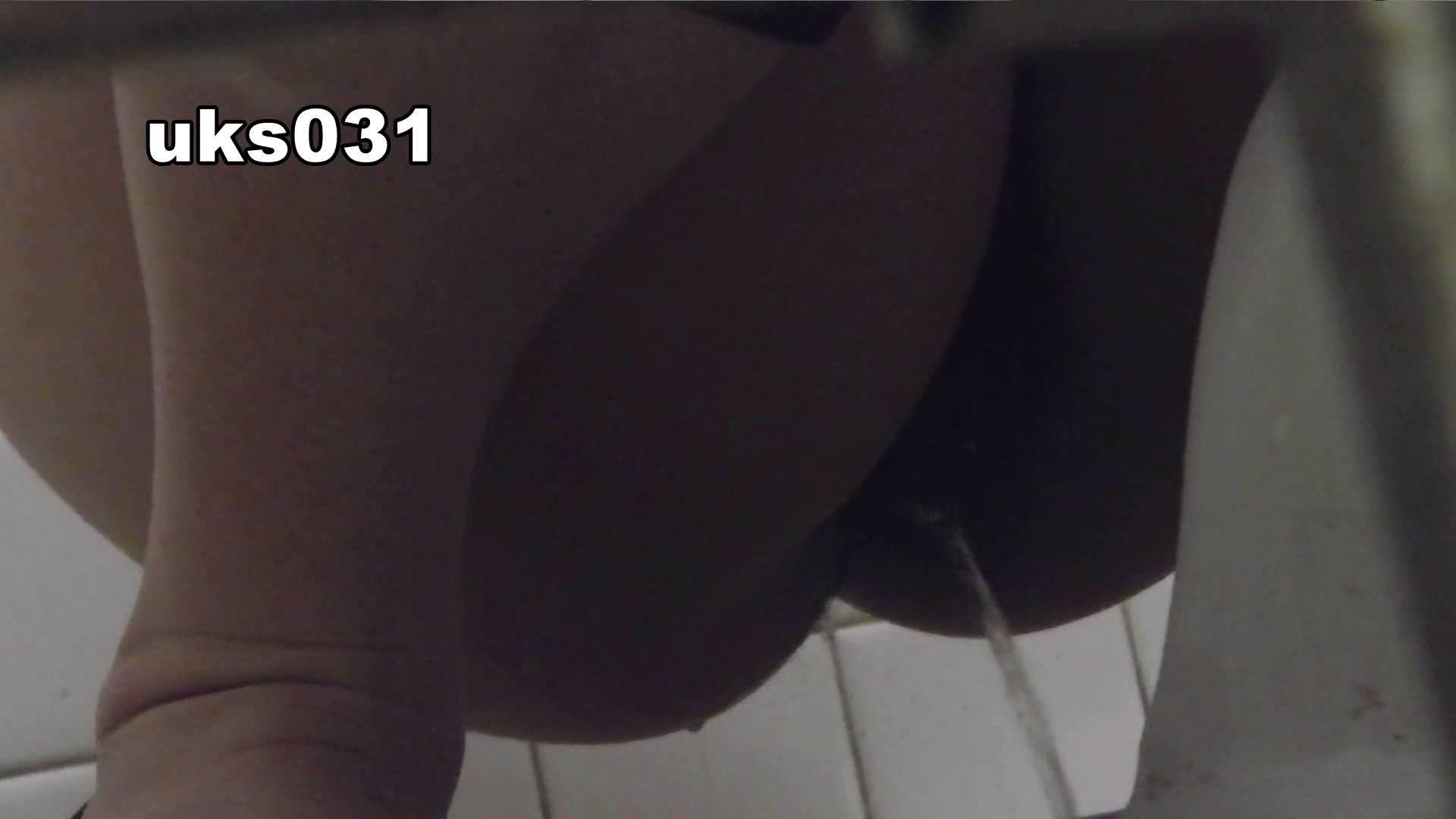 洗面所特攻隊 vol.031 ビチびちビチ 盛合せ エロ無料画像 94画像 18