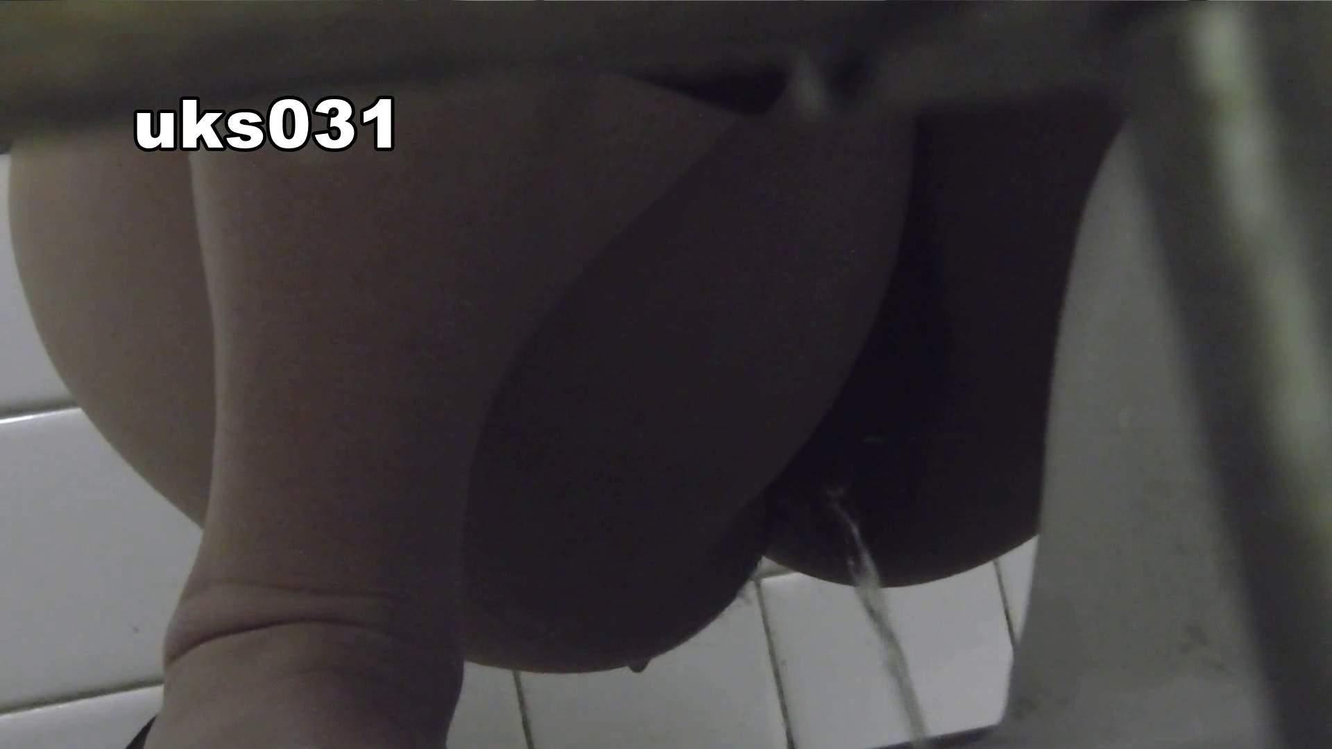 洗面所特攻隊 vol.031 ビチびちビチ 洗面所 AV無料動画キャプチャ 94画像 19