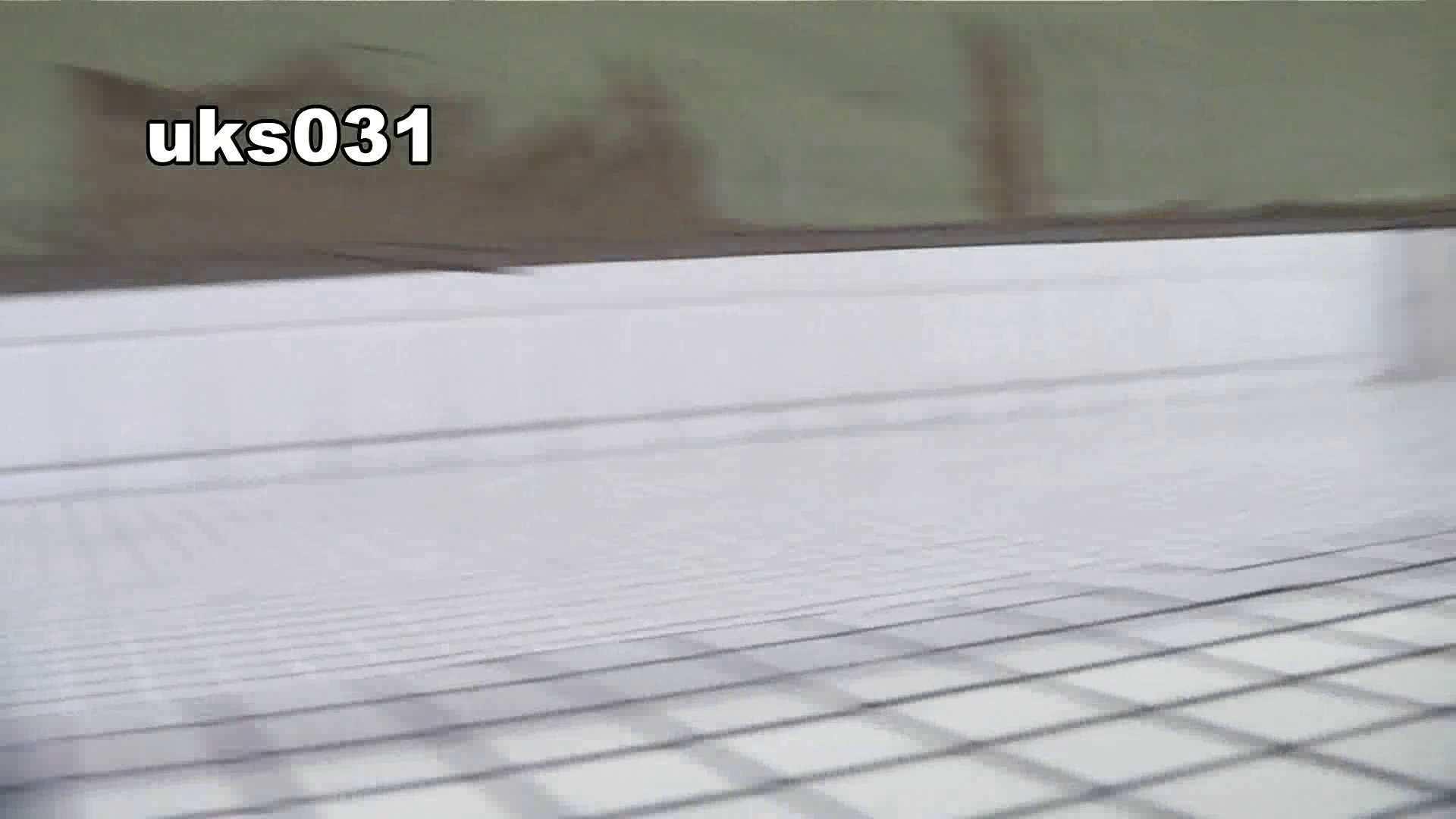 洗面所特攻隊 vol.031 ビチびちビチ お姉さん攻略 | 丸見え  94画像 21
