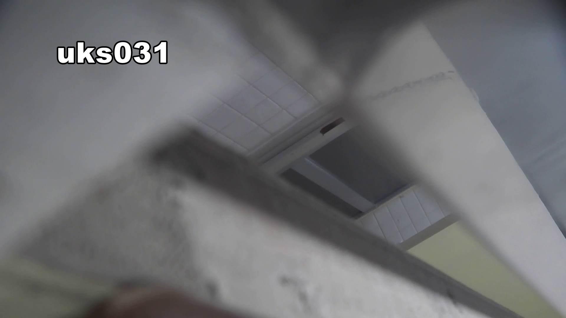洗面所特攻隊 vol.031 ビチびちビチ 洗面所 AV無料動画キャプチャ 94画像 24