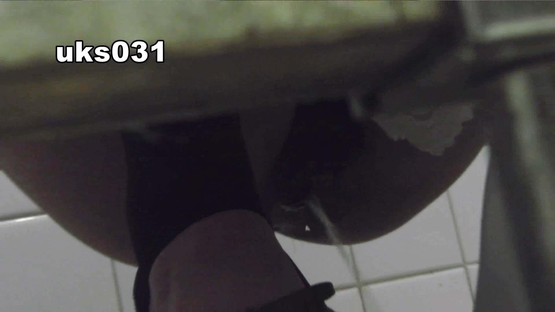 洗面所特攻隊 vol.031 ビチびちビチ お姉さん攻略  94画像 25