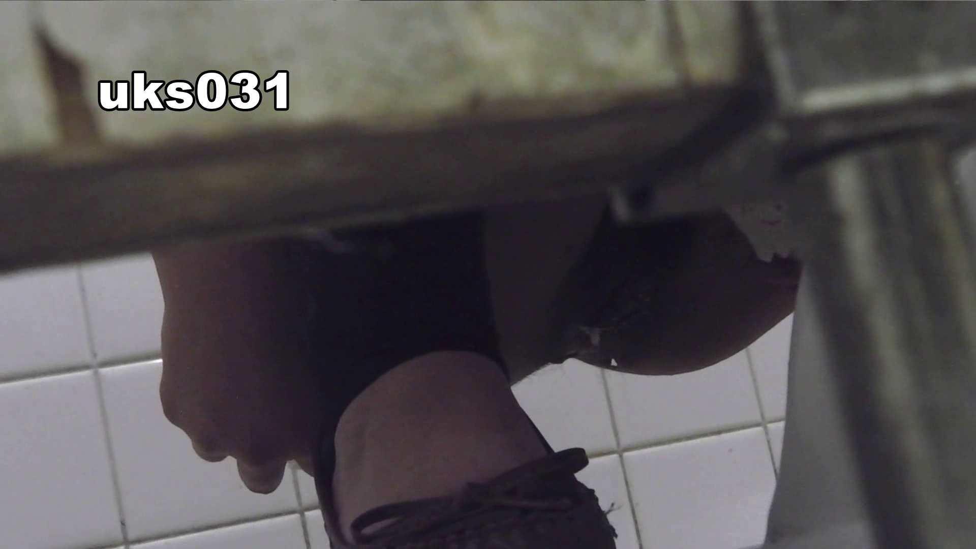 洗面所特攻隊 vol.031 ビチびちビチ お姉さん攻略 | 丸見え  94画像 26
