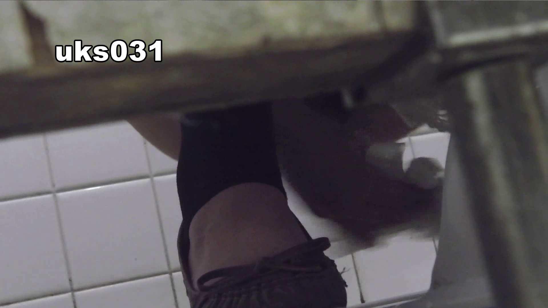 洗面所特攻隊 vol.031 ビチびちビチ ギャル攻め ヌード画像 94画像 27