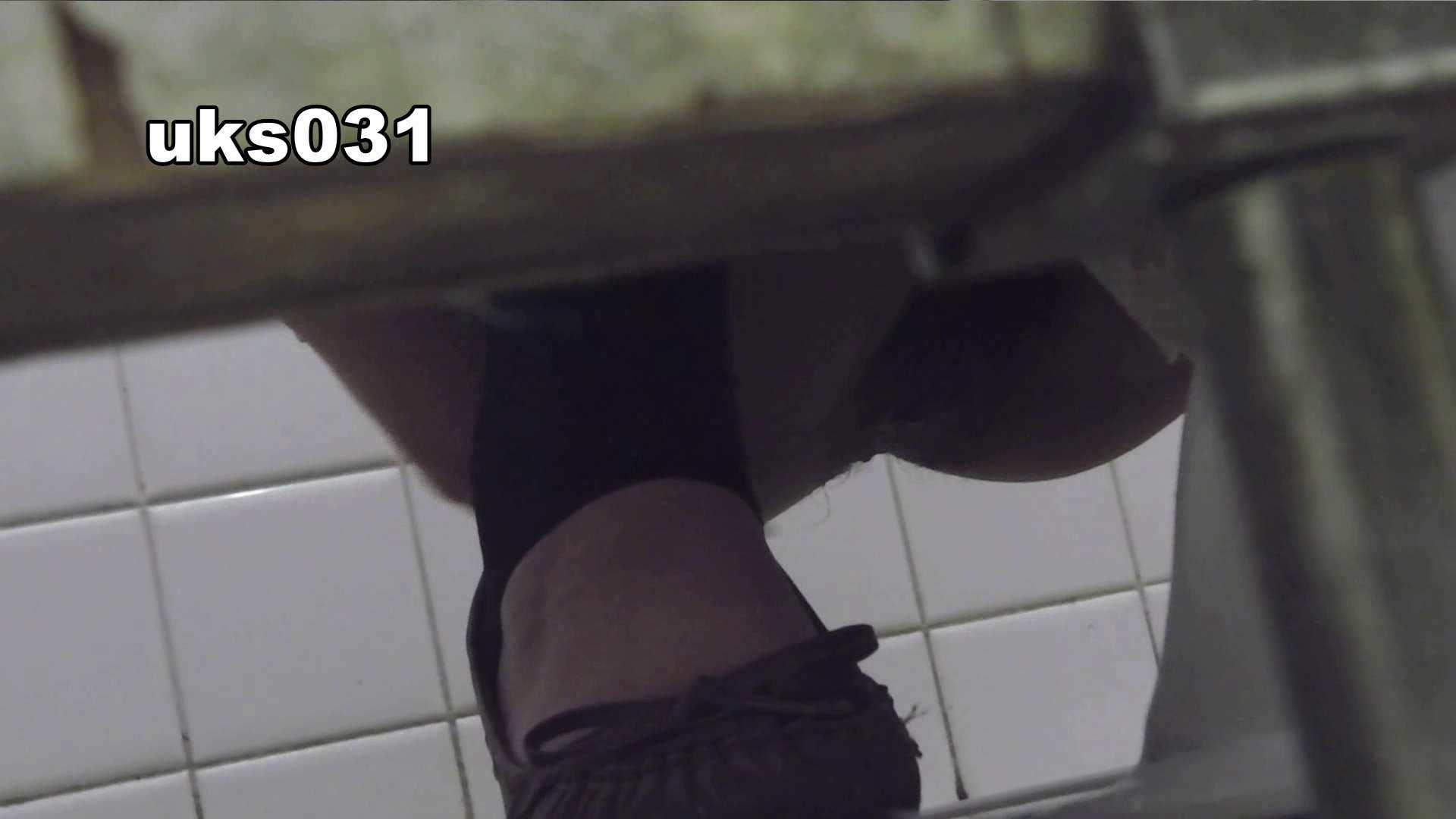 洗面所特攻隊 vol.031 ビチびちビチ 盛合せ エロ無料画像 94画像 28