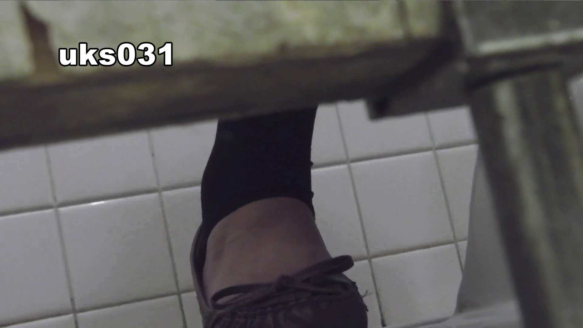 洗面所特攻隊 vol.031 ビチびちビチ 洗面所 AV無料動画キャプチャ 94画像 29