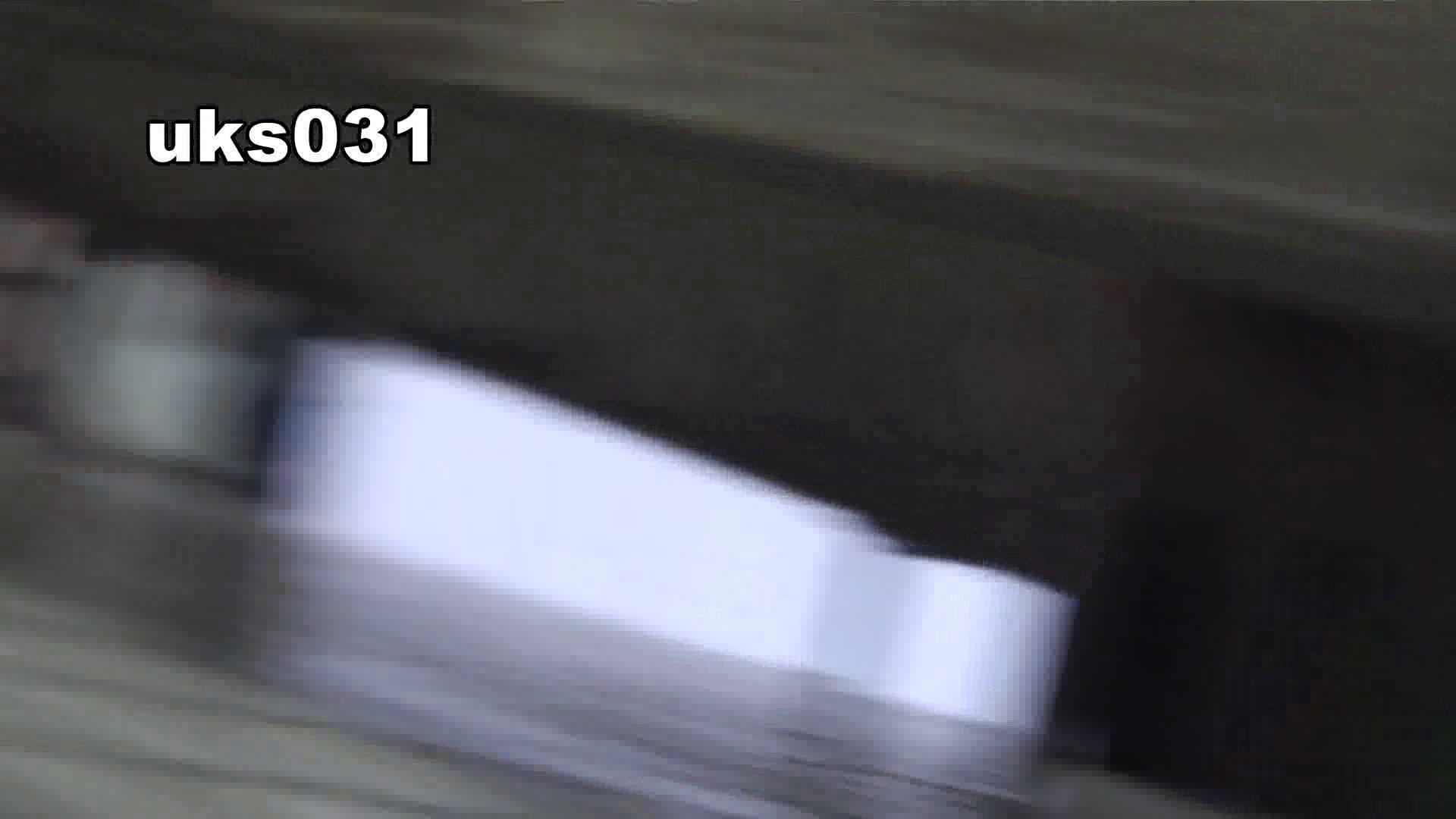 洗面所特攻隊 vol.031 ビチびちビチ お姉さん攻略  94画像 30