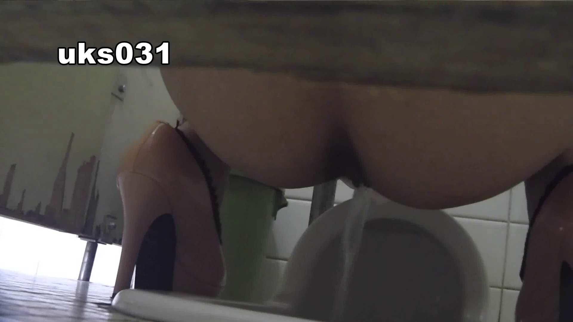 洗面所特攻隊 vol.031 ビチびちビチ お姉さん攻略 | 丸見え  94画像 31