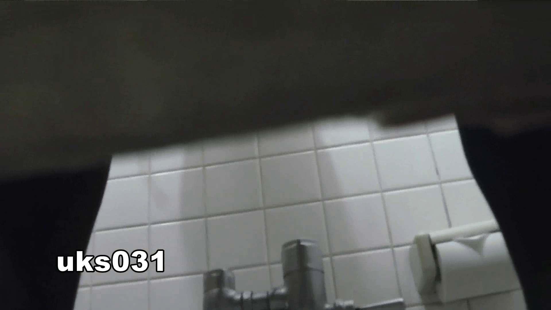 洗面所特攻隊 vol.031 ビチびちビチ 洗面所 AV無料動画キャプチャ 94画像 84