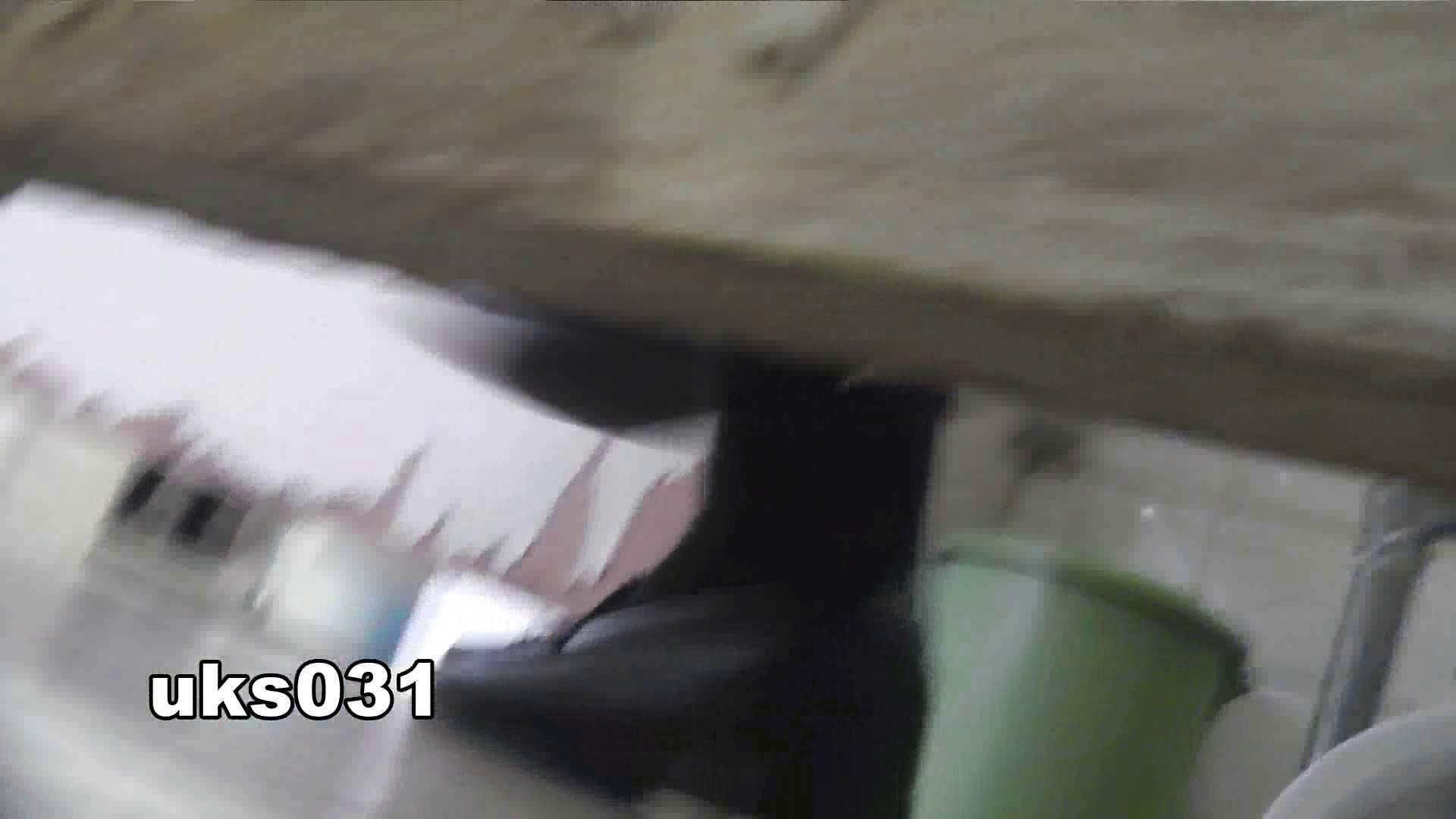 洗面所特攻隊 vol.031 ビチびちビチ お姉さん攻略  94画像 85