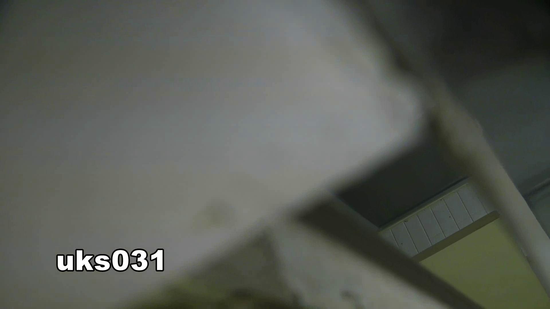 洗面所特攻隊 vol.031 ビチびちビチ 盛合せ エロ無料画像 94画像 88