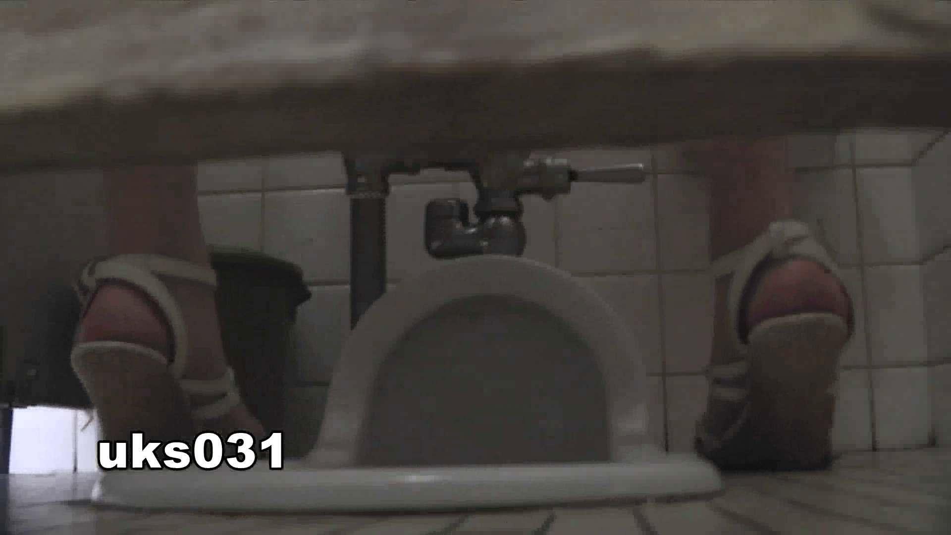 洗面所特攻隊 vol.031 ビチびちビチ お姉さん攻略  94画像 90