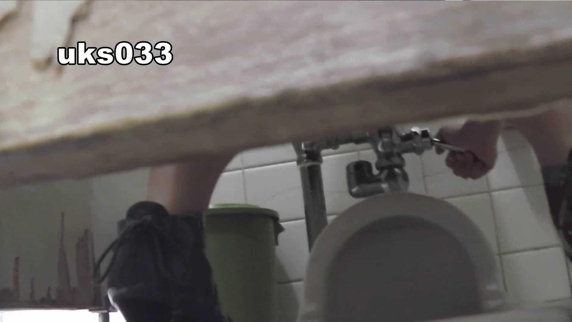 洗面所特攻隊 vol.033 まっキンキン 丸見え | 洗面所  76画像 1