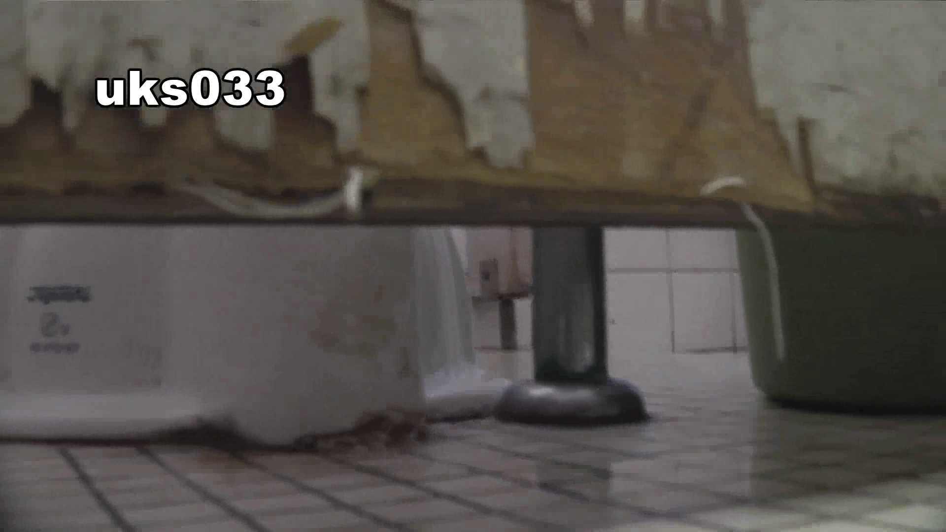 洗面所特攻隊 vol.033 まっキンキン 丸見え  76画像 5