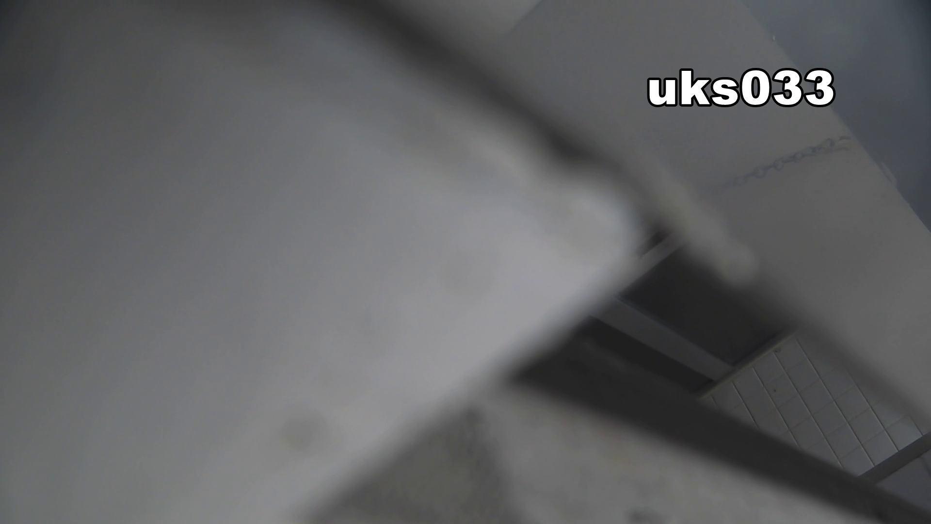 洗面所特攻隊 vol.033 まっキンキン お姉さん攻略 オメコ動画キャプチャ 76画像 19