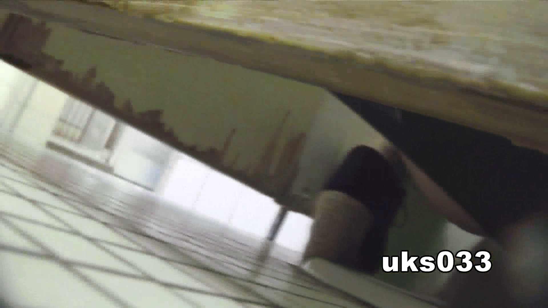 洗面所特攻隊 vol.033 まっキンキン ギャル攻め オメコ動画キャプチャ 76画像 32