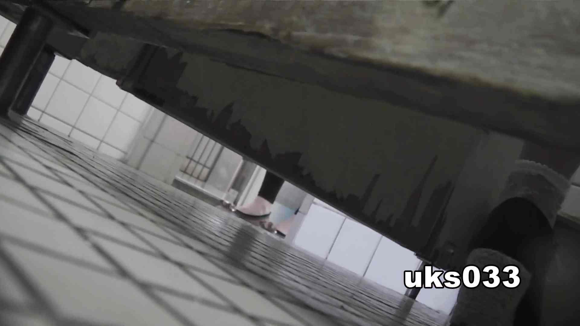 洗面所特攻隊 vol.033 まっキンキン ギャル攻め オメコ動画キャプチャ 76画像 37