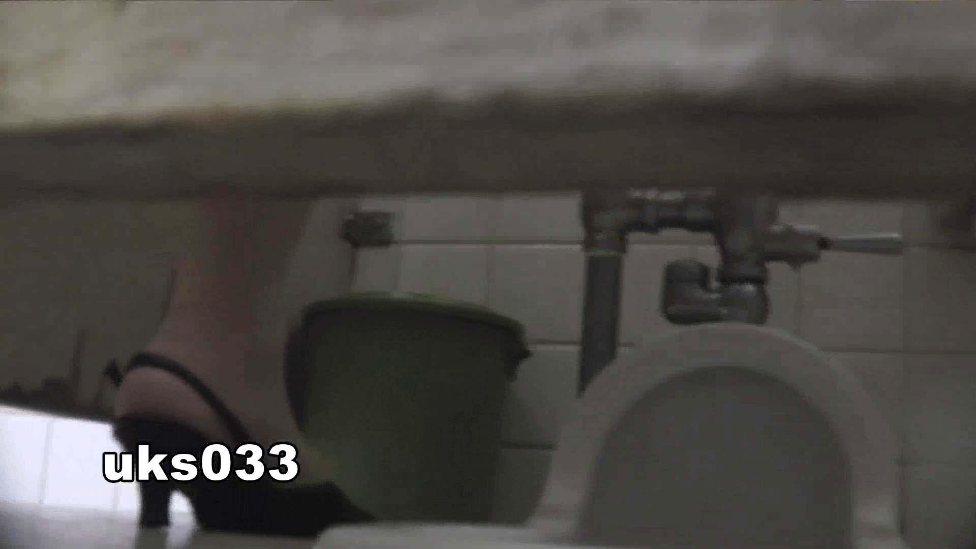 洗面所特攻隊 vol.033 まっキンキン ギャル攻め オメコ動画キャプチャ 76画像 47