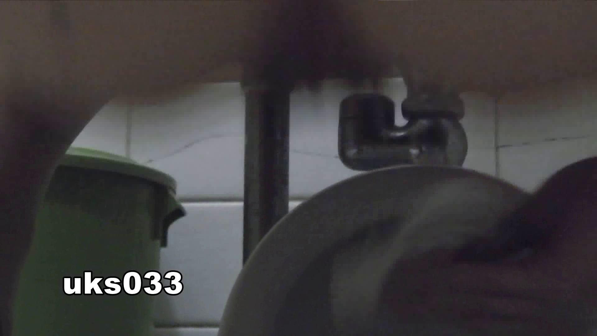 洗面所特攻隊 vol.033 まっキンキン 丸見え  76画像 50