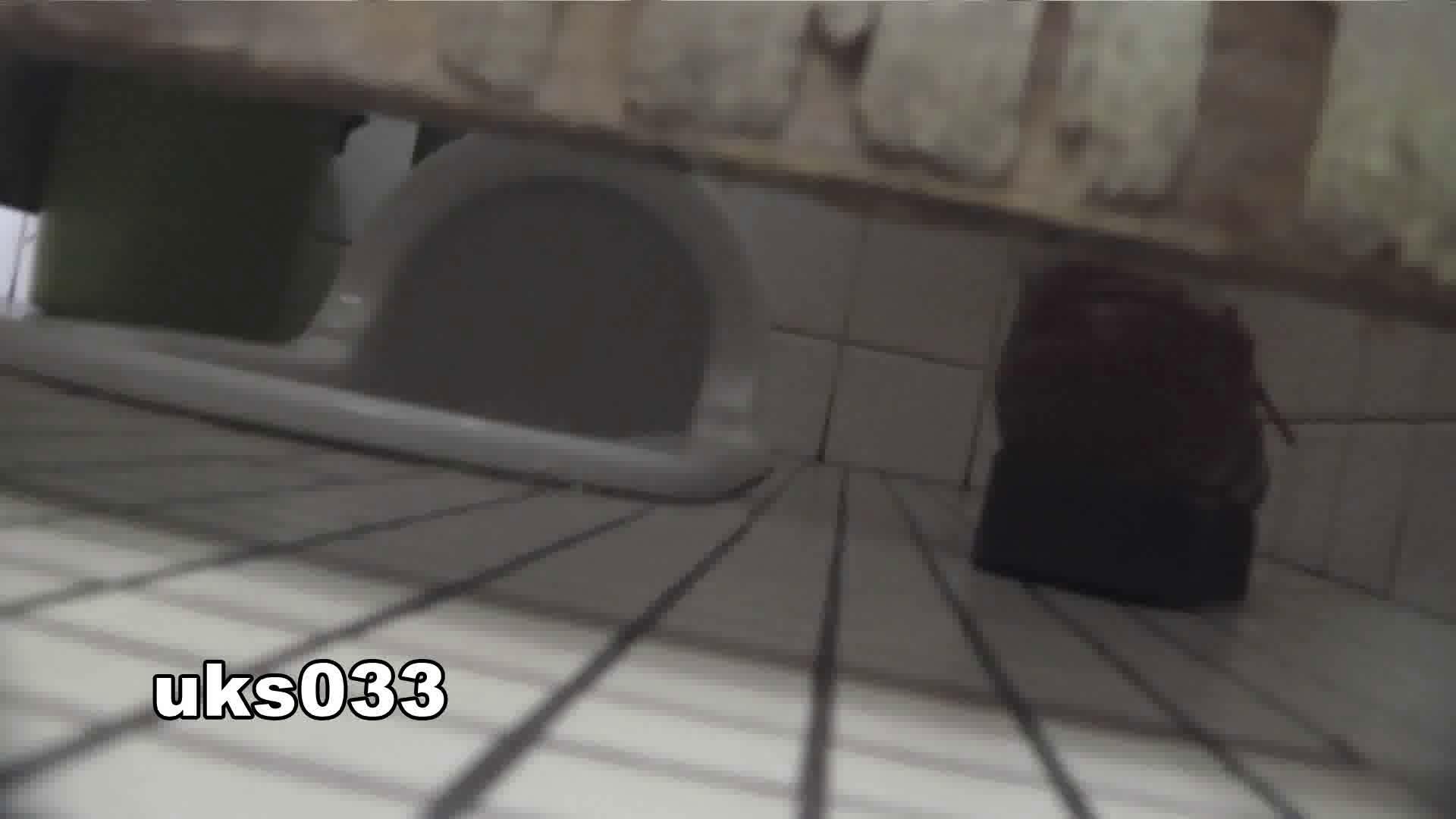 洗面所特攻隊 vol.033 まっキンキン 丸見え | 洗面所  76画像 51
