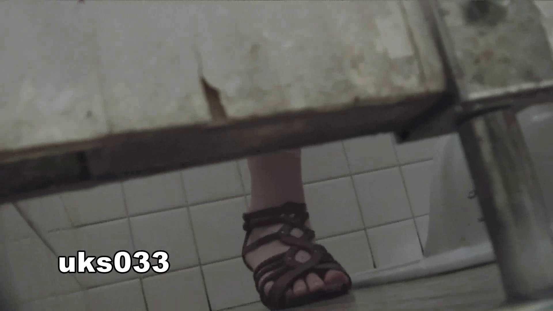 洗面所特攻隊 vol.033 まっキンキン 盛合せ オメコ無修正動画無料 76画像 63