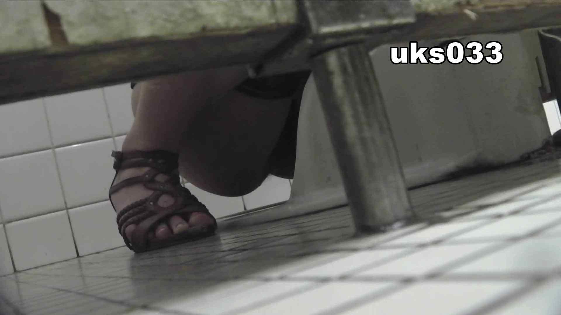 洗面所特攻隊 vol.033 まっキンキン 盛合せ オメコ無修正動画無料 76画像 68