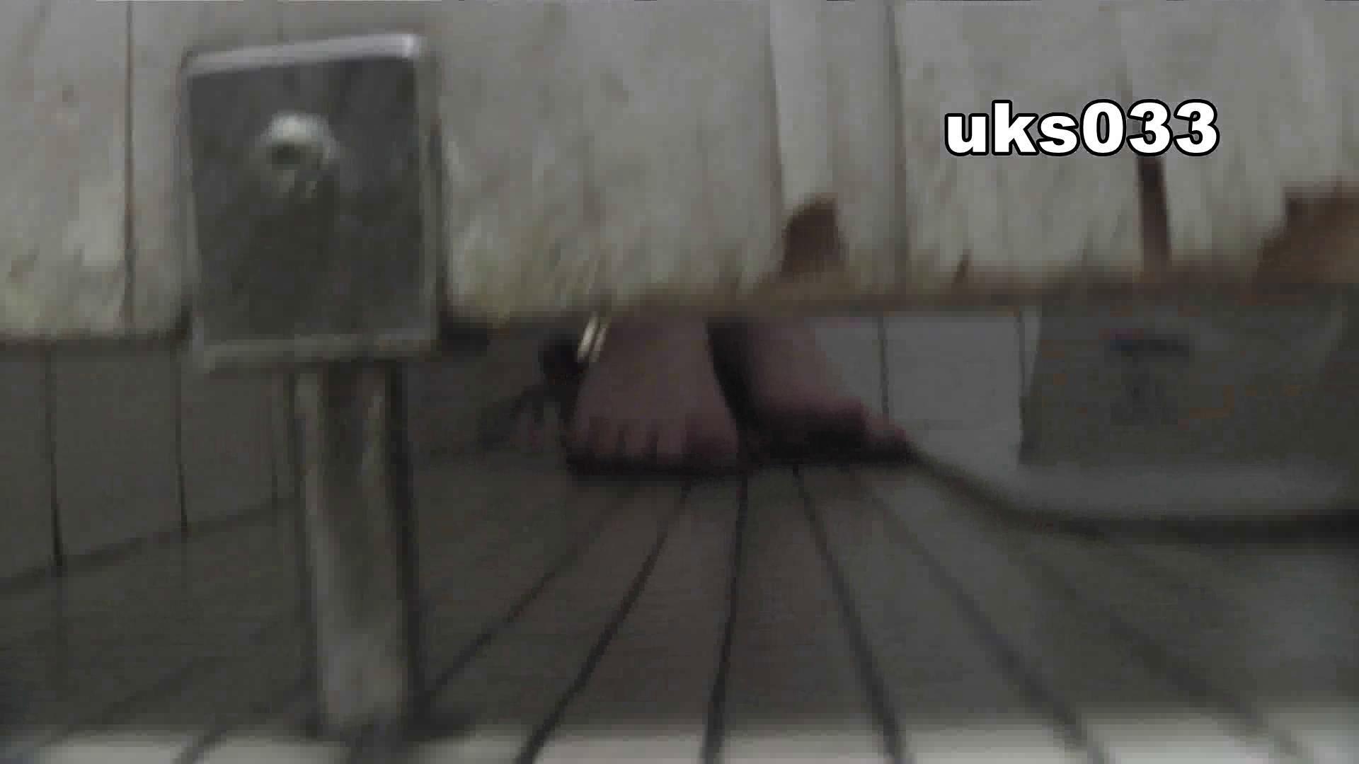 洗面所特攻隊 vol.033 まっキンキン 盛合せ オメコ無修正動画無料 76画像 73