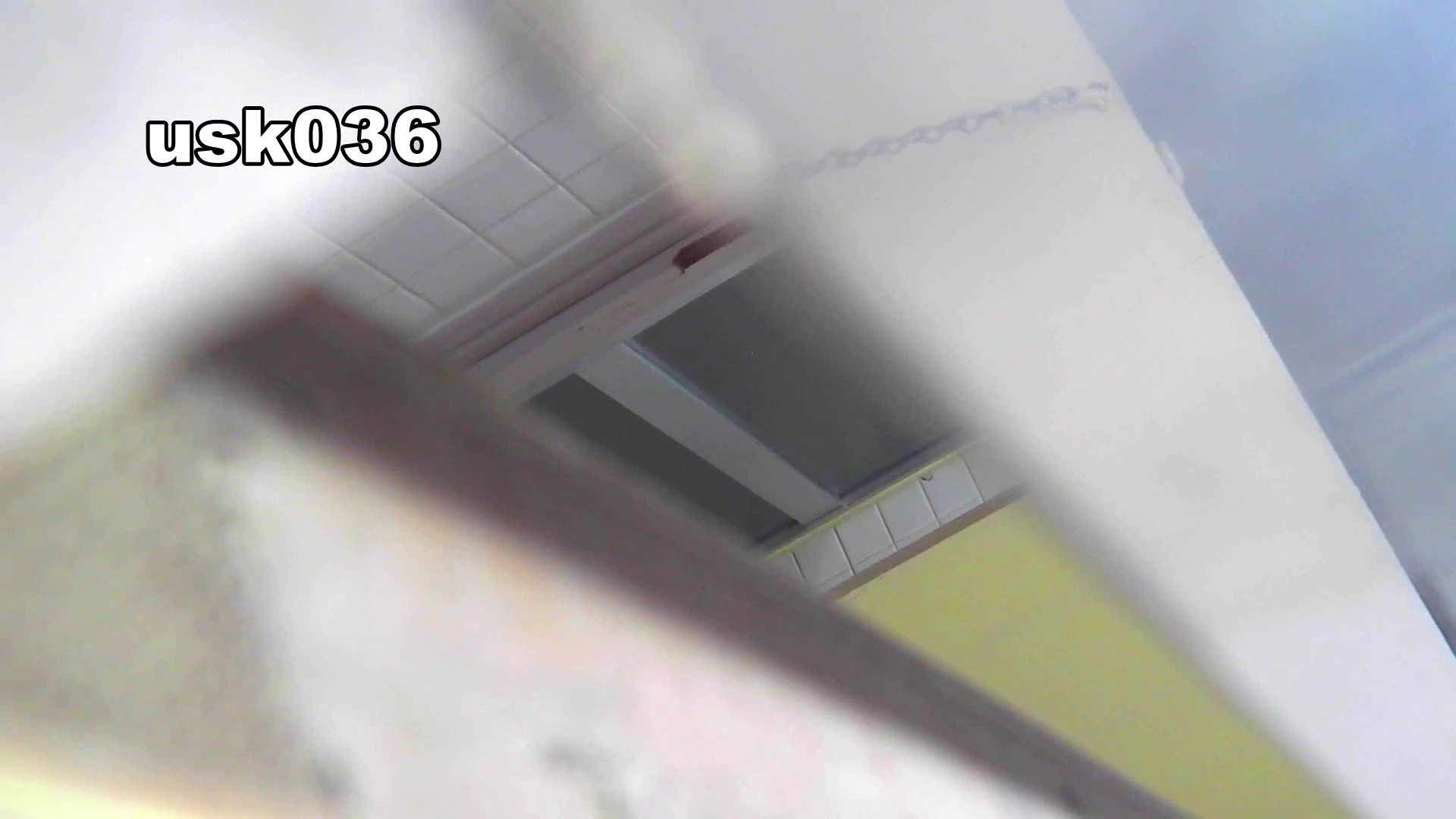 【美しき個室な世界】 vol.036 軟アリ 高画質 | 高評価  112画像 1