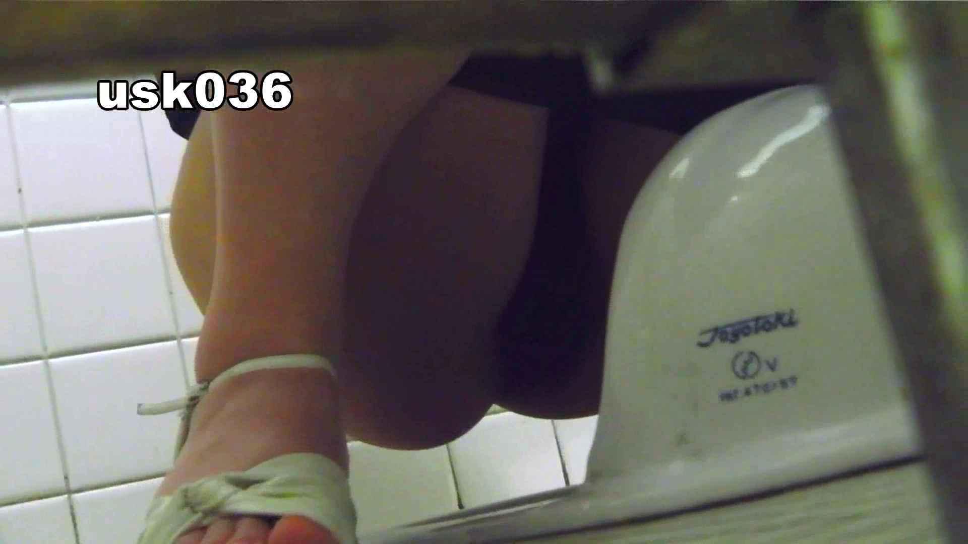 【美しき個室な世界】 vol.036 軟アリ 洗面所 濡れ場動画紹介 112画像 8
